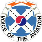 STICKER US ARMY UNIT 125 Air Traffic Control Battalion