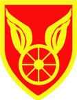 STICKER US ARMY UNIT 124th Transportation Brigade SHIELD