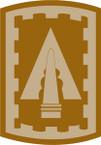 STICKER US ARMY UNIT 108th Air Defernse Brigade DES