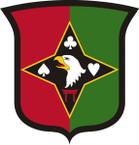 STICKER US ARMY UNIT 101st Sustainment Brigade