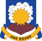 STICKER US ARMY UNIT  75th Cavalry Regiment