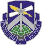 STICKER US ARMY UNIT  451st Civil Affairs Battalion