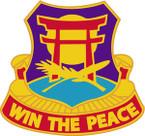STICKER US ARMY UNIT  425th Civil Affairs Battalion