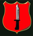 STICKER British SSI - School of Infantry