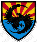 STICKER US ARMY 111th Military Intelligence Brigade