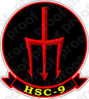 STICKER USN HSC  9 Tridents