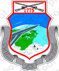 STICKER USAF 102nd Fighter Wing 1775