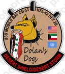 STICKER USN HSL 43 DET 2B DOLANS DOGS