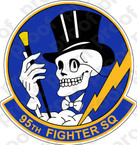 Copy of STICKER USAF  95TH FIGHTER SQUADRON B