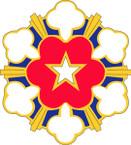 STICKERS US ARMY UNIT 11th Air Defense Artillery Brigade
