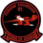 STICKER USN VF 114 FIGHTER SQUADRON AARDVARK