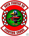 STICKER USAF  60TH FIGHTER SQUADRON