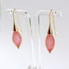 VLUM - Épineuses Red and Orange Gold Plated Earrings