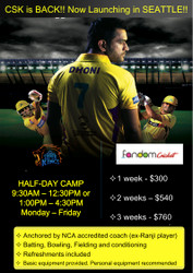 Weekly Summer Coaching Camp - Half Day Sessions