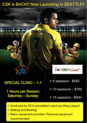 Special Coaching Clinic - 1:1 Sessions Package