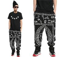 Harem KTZ Streetz Hip Hop Men Pants
