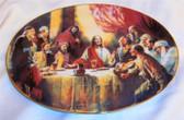 Last Supper Decorative Plate