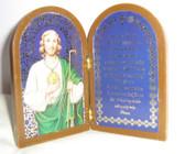 UR28 Prayer to St. Jude Diptych