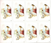 Custom Print Lace Effect First Communion Holy Cards - Boy with Jesus (custom print 8 cards)
