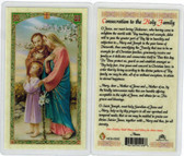 Consecration to the Holy Family, Laminated prayer card