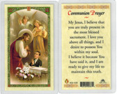 Communion prayer for a boy, Laminated prayer card