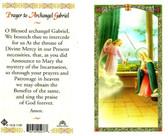 Prayer to Archangel Gabriel, Laminated prayer card