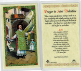 Prayer to St. Valentine, Laminated prayer card