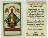 prayer to our Lady of San Juan Lagos, laminated prayer card