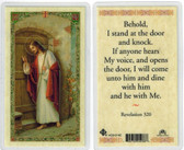 Jesus Knocking at the door prayer, laminated prayer card