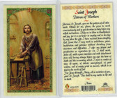 St. Joseph Patron of Workers, laminated prayer card