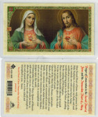 Prayer of Consecration to the Sacred Heart of Jesus and the Immaculate Heart of Mary, laminated prayer card