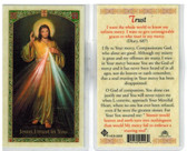 "Laminated Prayer Card of Jesus ""Divine Mercy Trust""."