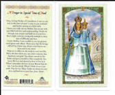 "Laminated Prayer Card of Our Lady ""A Prayer in Special Time of Need""."