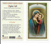 "Laminated Prayer Card to Our Lady ""Regina Coeli""."