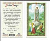 "Laminated Our Lady Prayer Card ""Fatima Prayer""."