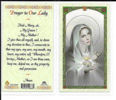 "Laminated Prayer Card ""Prayer to Our Lady""."