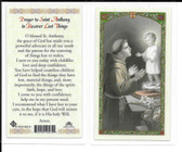 "Laminated Prayer Card ""St. Anthony to Recover Lost Things""."