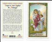 "Laminated Prayer Card ""Prayer to St. Raphael the Archangel""."