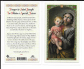 "Laminated Prayer Card ""Prayer to St. Joseph to Obtain a Special Favor""."