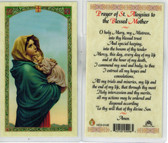 Prayer of St. Aloysius to the Blessed Mother