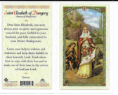 "Laminated Prayer Card by ""St. Elizabeth of Hungary""."
