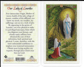 Laminated Prayer Card to Our Lady of Lourdes
