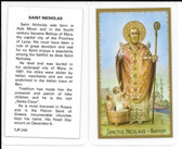 Laminated Prayer to Saint Nicholas Gold Border