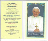 "50 cent Prayer Cards ""His Holiness Pope Benedict XVI"""