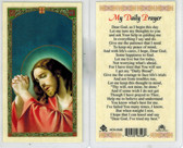 My Daily Prayer Laminated Prayer Card
