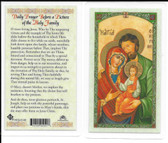 "Laminated Prayer Card ""Daily Prayer Before a Picture of the Holy Family"