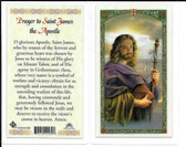 Prayer card to Saint James the Apostle