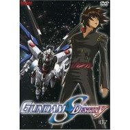 Mobile Suit Gundam Seed Destiny Vol 7 On DVD Anime - EE677254