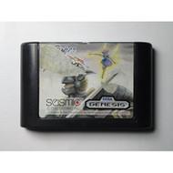 Super Hydlide For Sega Genesis Vintage - EE680831
