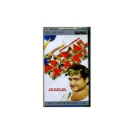 National Lampoon's Animal House UMD For PSP - EE681419